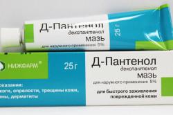 """Мазь """"Д-Пантенол"""" при дерматите"""