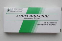 "Пенециллиновый антибиотик ""Амоксициллин"""