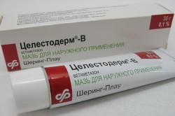 Целестодерм для глаз при аллергии