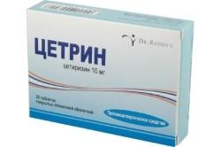 Цетрин для лечения аллергии