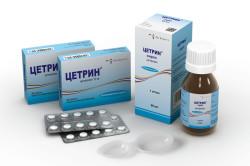 Цетрин для лечения поллиноза
