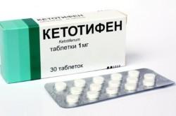 Кетотифен для профилактики аллергии