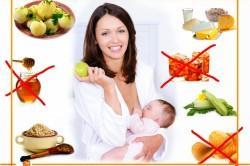 Безаллергенная диета для кормящих мам