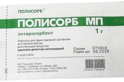 Полисорб для лечения пищевой аллергии