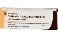 Мазь Вишневского для лечения экземы