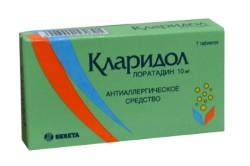 Кларидол для лечения аллергического ринита