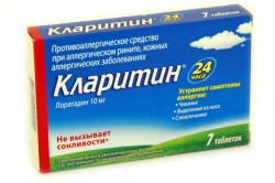 Кларитин для лечения аллергии на березу