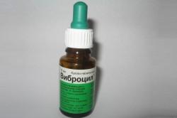 Виброцил для лечения аллергического ринита