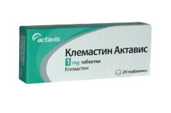 Клемастин для лечения аллергии