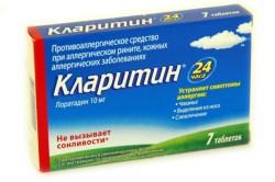 Кларитин для лечения экземы на руках