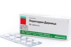 Лечение дыхательной аллергии Лоратадином