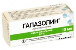 Галазолин при аллергии