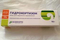 Лечение аллергии на коже гидрокортизоном