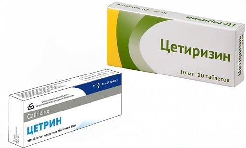 Таблетки от аллергии Цетрин и Цетиризин являются наиболее востребованными препаратами