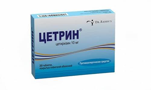 Цетрин не назначают при индивидуальной непереносимости активного вещества, при беременности, кормлении грудью