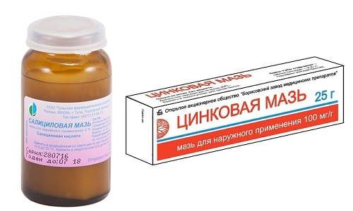 Для лечения воспалительных процессов на коже, экземы и дерматитов используется салициловая или цинковая мазь