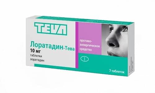 Лоратадин-Тева выпускается брендовой компанией, которая пользуется авторитетом на европейском фармацевтическом рынке