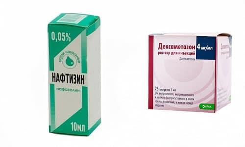 Нередко при тяжелых заболеваниях дыхательных путей возникает насморк, который лечить можно с помощью Нафтизина и Дексаметазона
