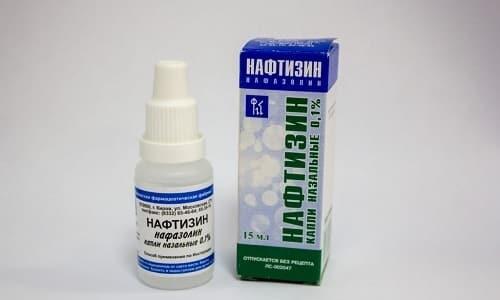 Нафтизин нельзя использовать при склонности к аллергическим реакциям