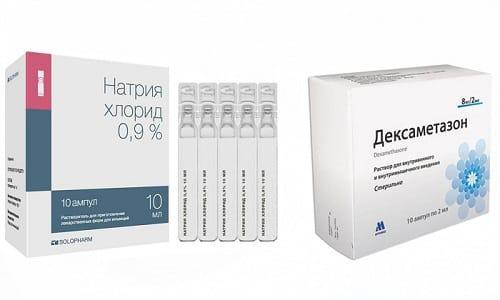 Дексаметазон и натрия хлорид входят в состав глазных капель, используемых для терапии острых конъюнктивитов