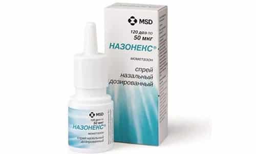 Во время приема Назонекс происходит угнетение высвобождения медиаторов воспаления и других веществ, которые вызывают аллергию