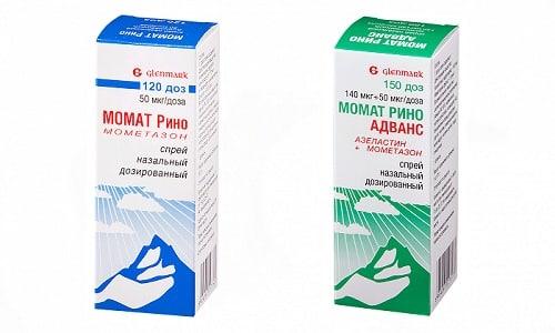 Момат Рино и Момат Рино Адванс - лекарственные антигистаминные средства, применяются местно при помощи спрея